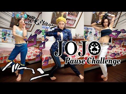 日本妹子展示各種JOJO Pose