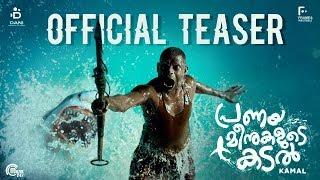 Pranaya Meenukalude Kadal Trailer