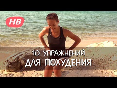 Сеанс кашпировского на похудение скачать