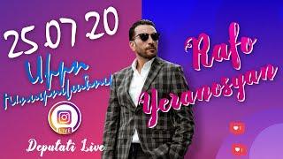 Ռաֆայել Երանոսյան Live - 25.07.2020