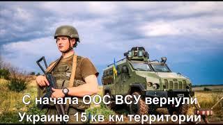 Главные новости Украины и мира 16 августа