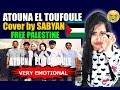 Hindu Girl Reacts To ATOUNA EL TOUFOULE Cover by SABYAN Sabyan Gambus REACTION