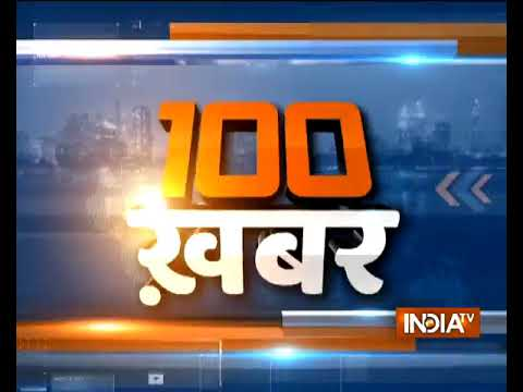 News 100 | 8th January, 2018 | 08:00 PM
