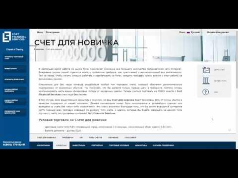 Советник для бинарных опционов ats bnary 2014