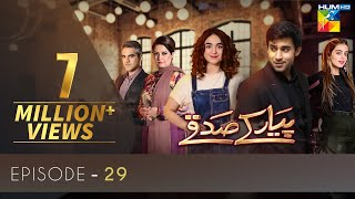 """Pyar Ke Sadqay Episode 29 HD Full Official video - 6 August 2020 at Hum TV official YouTube channel.  Subscribe to stay updated with new uploads. https://goo.gl/o3EPXe   #PyarKeSadqay #HUMTV #Drama #HarCheezMezanMeinAchiLagtiHai #BilalAbbas #YumnaZaidi  Pyar Ke Sadqay latest Episode 29 Full HD - Pyar Ke Sadqay is a latest drama serial by Hum TV and HUM TV Dramas are well-known for its quality in Pakistani Drama & Entertainment production. Today Hum TV is broadcasting the Episode 29 of Pyar Ke Sadqay. Pyar Ke Sadqay Episode 29 Full in HD Quality 6 August 2020 at Hum TV official YouTube channel. Enjoy official Hum TV Drama with best dramatic scene, sound and surprise.   Moomal Entertainment & MD Productions presents """"Pyar Ke Sadqay"""" on HUM TV.  Starring Bilal Abbas, Yumna Zaidi, Atiqa Odho, Omair Rana, Yashma Gill, Khalid Anum, Gul e Rana, Khalid Malik, Shermeen Ali, Shra Asghar, Danish Aqeel, Ashan Mohsin and others.  Directed By Farooq Rind  Written By Zanjabeel Asim Shah  Produced By Moomal Entertainment & MD Productions  _______________________________________________________  WATCH MORE VIDEOS OF OUR MOST VIEWED DRAMAS  Ehd e Wafa: https://bit.ly/3g0daIM  Ye Dil Mera: https://bit.ly/2ZhtC0m  Suno Chanda Season 2: https://bit.ly/3exOdEd  Suno Chanda Season 1: https://bit.ly/3eC24tj  Yakeen Ka Safar: https://bit.ly/3dDYcGE  Bin Roye: https://bit.ly/3dAMPPR  Ishq Tamasha: https://bit.ly/2Bh54wH  Mann Mayal: https://bit.ly/3ig8YXo _______________________________________________________  https://www.instagram.com/humtvpakist... http://www.hum.tv/ http://www.hum.tv/pyar-ke-sadqay-episode-29/ https://www.facebook.com/humtvpakistan https://twitter.com/Humtvnetwork http://www.youtube.com/c/HUMTVOST http://www.youtube.com/c/JagoPakistanJago http://www.youtube.com/c/HumAwards http://www.youtube.com/c/HumFilmsTheMovies http://www.youtube.com/c/HumTvTelefilm http://www.youtube.com/c/HumTvpak"""