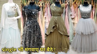 5000 वाला गाउन 1500 मे खरीदिये , Long Gown , Crop Top  | CHEAPEST LADIES GOWN | Long Prom Dress