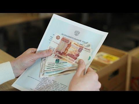 Удержания из пенсионной карты в 2019 году