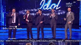 تحميل اغاني وائل كفوري يغني مع امير و محمد ويعقوب قتلوني عيون السودArab Idol 2017 - New 2017 MP3