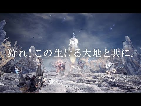 Spot TV Kirin de Monster Hunter World