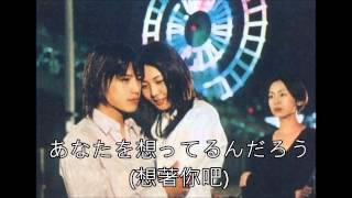 """宇多田光-First Love(日劇:""""魔女的條件""""主題曲) lyrics"""