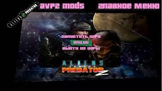 GTA Vice City - Aliens vs Predator 2 #1