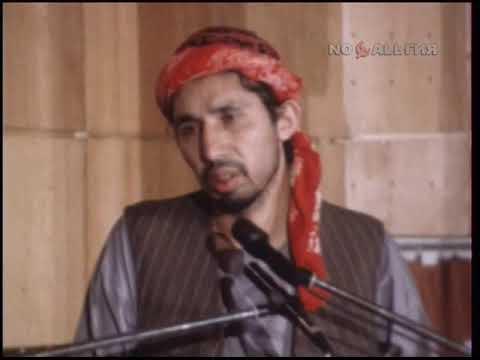 Афганистан. Кабул. Судебный процесс над участниками банды душманов 22.08.1984