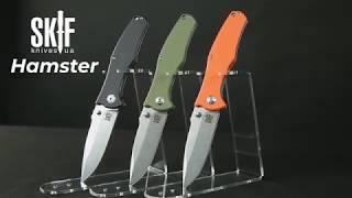 Youtube video Нож SKIF Hamster Black