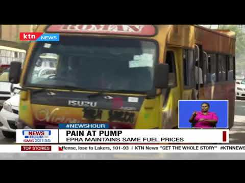 Pain At The Pump: EPRA leaves petroleum prices unchanged in their latest review