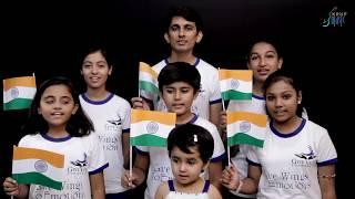 Jana Gana Mana Kids (National Anthem) I Sur Gujarat Ke I Vacha Thacker I Krup Music