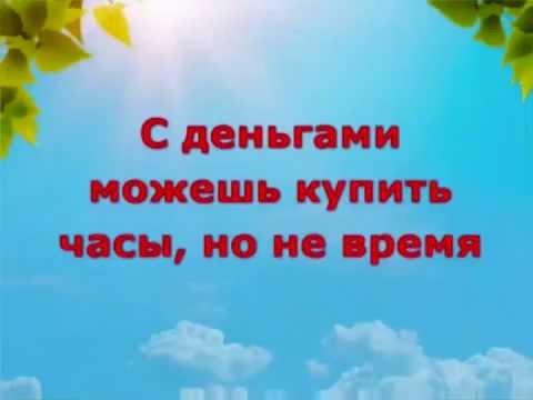 Текст песни грею счастье внутри