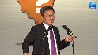 #2020之後台灣怎麼辦? 國安會前秘書長蘇起「從未如此悲觀」,皆因蔡英文20年前有嚴重誤判國際形勢之先例!