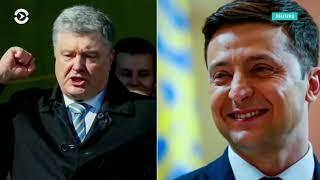 Украина выбрала Зеленского   АМЕРИКА