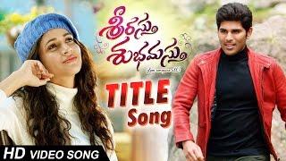 Srirastu Subhamastu Video Songs |Srirastu Subhamastu Full Video Song|Allu Sirish, Lavanya |SS Thaman