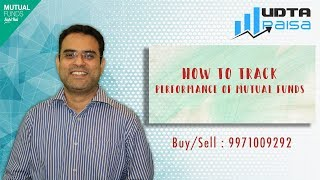 How To track Mutual Fund Performance | Mutual Funds For Beginners 2019 | Mutual Funds Online