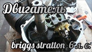 Лодочные моторы бриггс энд страттон