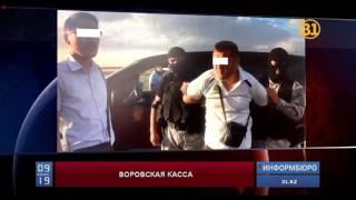 В Жамбылской области ликвидировали ОПГ