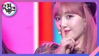 Love So Sweet - 체리블렛(Cherry Bullet) [뮤직뱅크/Music Bank] | KBS 210129 방송