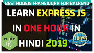 ExpressJs Tutorial in One Video in Hindi with One Mini Project 2019