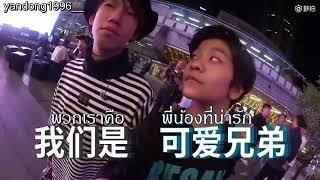 [ซับไทย]  BOYSTORY 1.0  Thailand CUT เด็กบอยมาไทยครั้งแรก