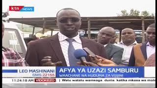 Wakazi watakiwa kutafuta huduma |  Afya ya uzazi Samburu