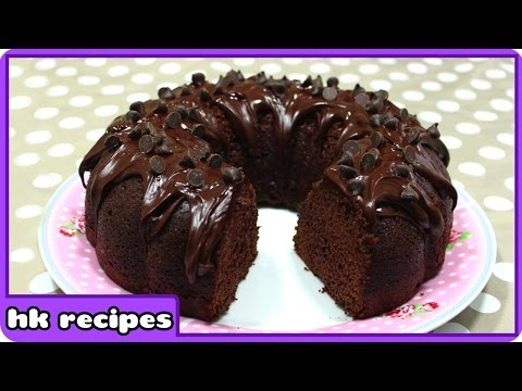 Video Simple Chocolate Cake Recipe | Birthday Cake | DIY Quick and Easy Recipes : Fun Food for Kids