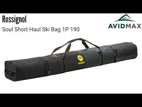Rossignol Soul Short Haul Ski Bag 1P 190 Review   AvidMax