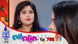Tara Tarini | Full Ep 768 | 8th July 2020 | Odia Serial – TarangTV