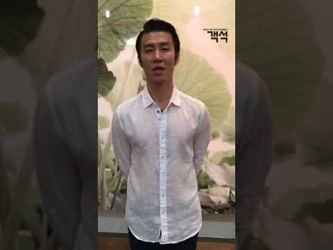 2018년 7월호 커버스토리 안무가 김용걸