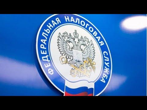 Управление налоговой службы по РТ об отмене ЕНВД и переходе на другие системы налогообложения