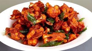 Crispy Cauliflower Fry Recipe - Cauliflower 65 Restaurant Style - How To Make Gobi 65