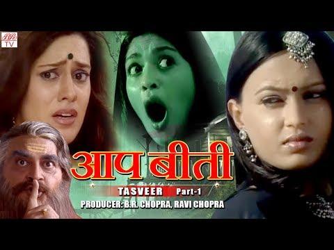 youtube hindi serial video