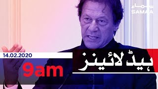 Samaa Headlines - 9AM - 14 February 2020