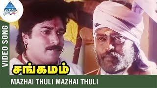 Hariharan Hit Song   Mazhai Thuli Mannil Sangamam   AR Rahman   Hariharan   MSV   சங்கமம்