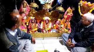 preview picture of video 'ashtmi raat 23-2-2018 ,maa vaishno devi ji ,puja maa lal devi ji mender ,Amritsar'