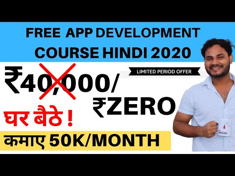Free android app development Course Hindi 2020 | android studio tutorial | Apps| Internet Marketing