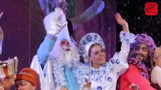 Спектакль «Снегурочка», Детский театр эстрады