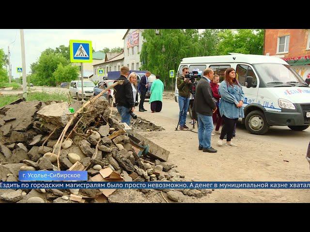 Общественный контроль проверил ход ремонта дорог в Усолье-Сибирском