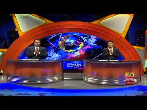Hiru News 9.55 PM | 2020-10-16