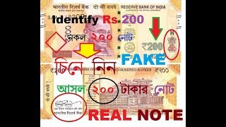 new 50 rupees note identification - मुफ्त ऑनलाइन