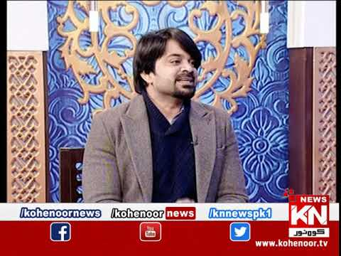 Good Morning 24 December 2019 | Kohenoor News Pakistan
