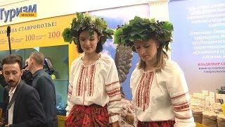 В Государственной Думе России сегодня официально открылись Дни Ставропольского края