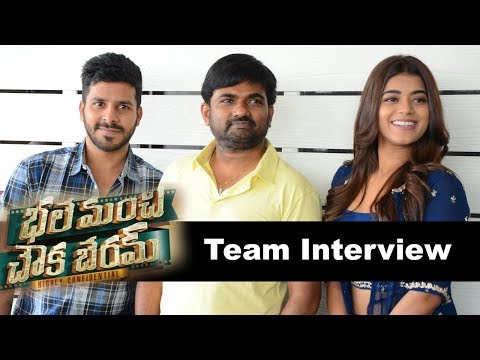 bhale-manchi-chowka-beram-team-interview