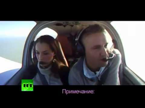 Пилот делает предложение девушке в падающем самолете mp3 yukle - mp3.DINAMIK.az