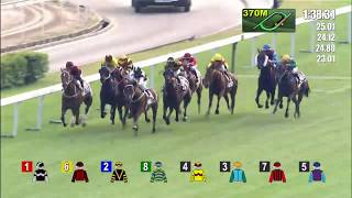 Exultant wins the Jockey Club Cup